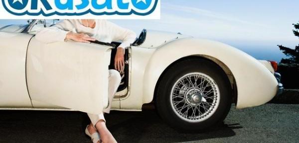 Annunci-auto-usate-automobili-gratuite-privati-gratis.jpg