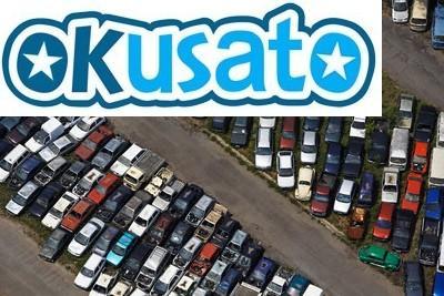 Annunci-vendita-auto-uste-gratis-milano-roma.jpg