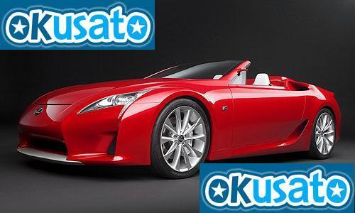 Vendo-auto-usate-internet.-Vendo-automobile-macchina-occasione-online.jpg